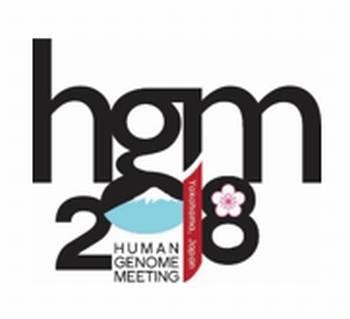 HVP @ Human Genome Meeting 2018, Yokohama